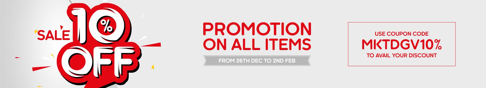 brands-offer-banner
