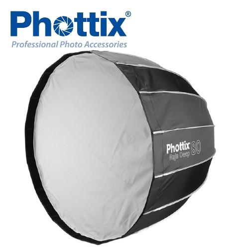 PHOTTIX RAJA DEEP QUICK-FOLDING SOFTBOX 80CM(32_)