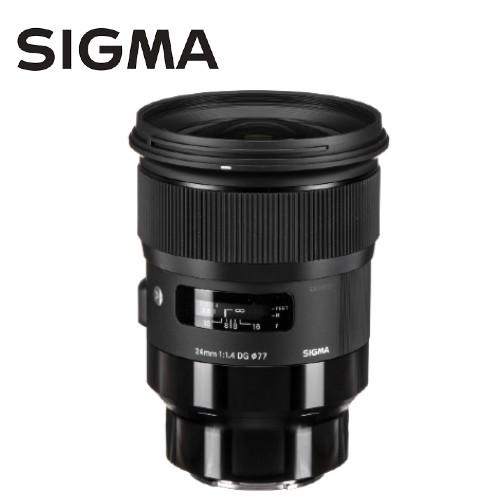 Sigma 24MM F_1.4 DG HSM (A) F_L E-Mount